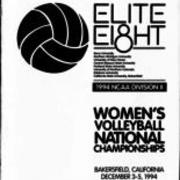 1994, Volleyball National Championship